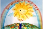 День матери в современной России